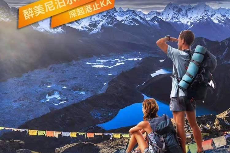 醉美尼泊尔纯玩10天(深起港止KA)、观喜马拉雅日出〓升级3晚豪华五星+1晚丛林度假酒店