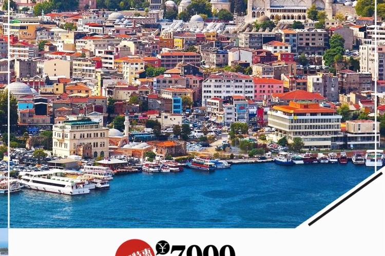 土耳其12天全景浪漫之旅(品质团-W5-广州往返)