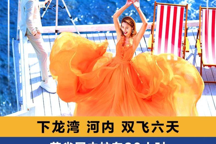 【暑假升级】深圳直飞越南下龙湾海防云屯双飞5/6日、船游下龙湾天堂岛+升级海鲜火锅宴