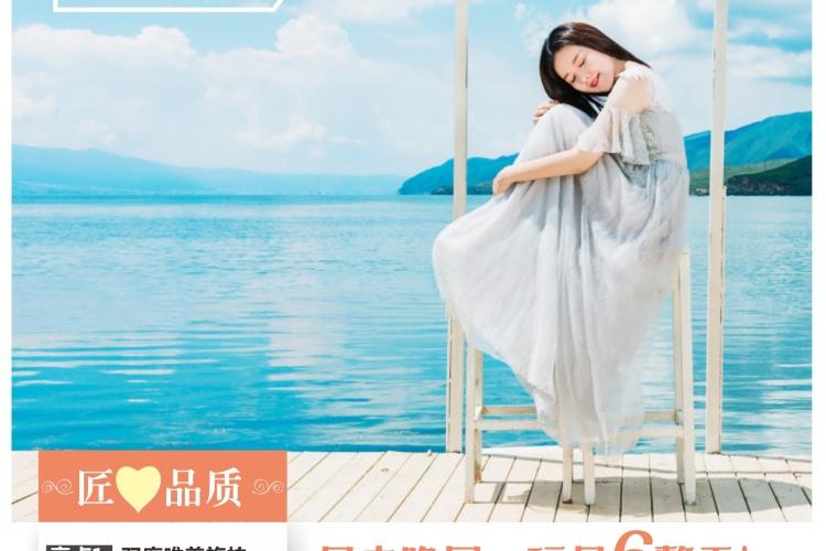 【纯美云南】昆明大理丽江六天双飞纯玩休闲惬意之旅0521