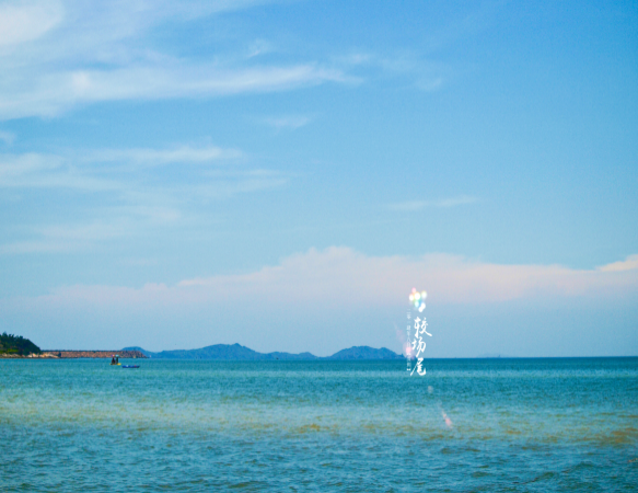 GZ【較場尾2天】大鵬古城·沙灘活動·尋覓美食·客棧轟趴