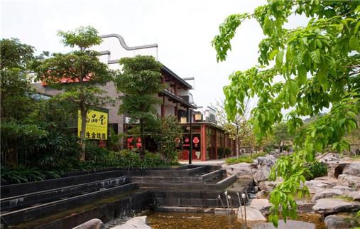 惠州市羅浮山樂逸溫泉度假酒店