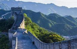 【幸福一家】北京五天什么app能领现金红包纯玩团