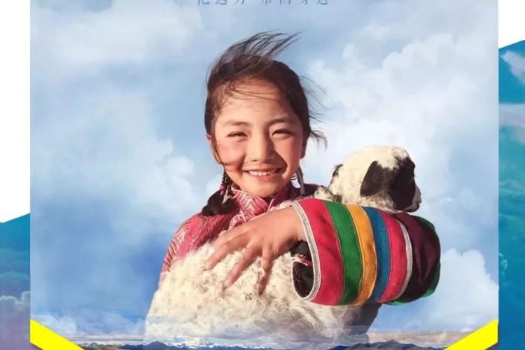 云上西藏-直飞》西藏布达拉宫、雅鲁藏布大峡谷双飞7天