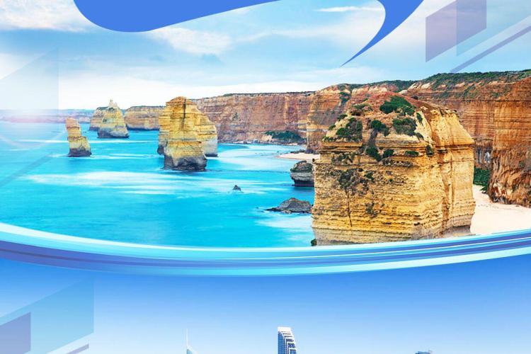 澳大利亚大洋路名城8天游参考(6晚) 广州往返 布进悉出