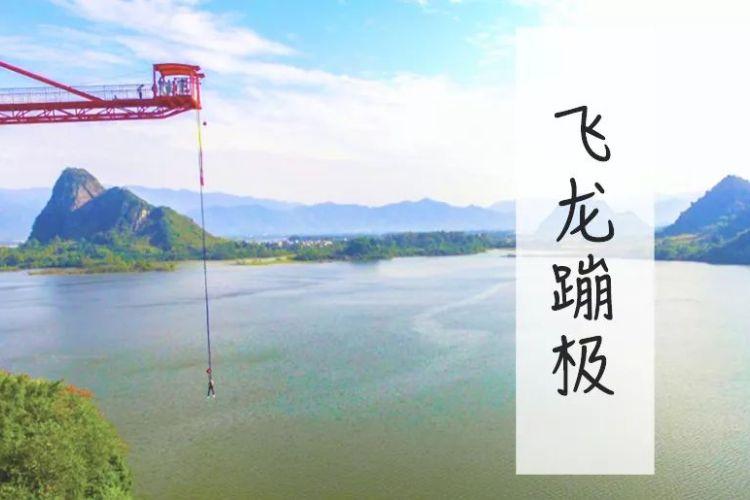 清远英德晶宫天鹅湖温泉酒店