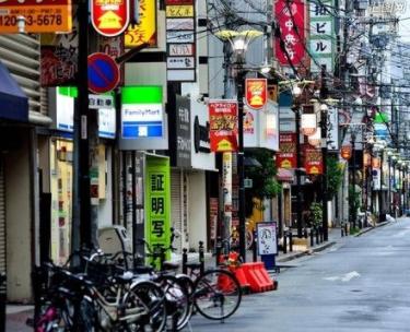 【享悅和風】日本東京+大阪+名古屋+富士山雙飛6日游(全程五星級酒店)