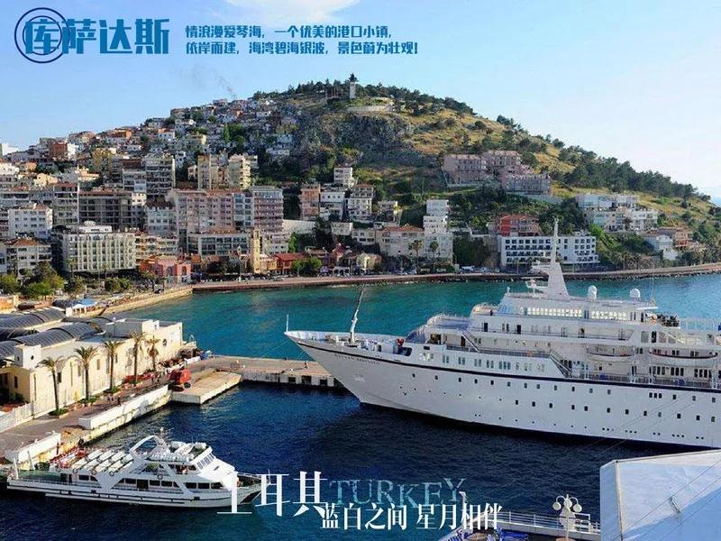 春节跨年青岛去土耳其度假——土耳其伊斯坦布尔+棉花堡+卡帕多西亚+爱琴海11日游(升级年夜饭)